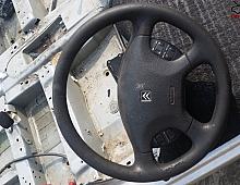 Imagine Volan Citroen Xsara Picasso 2000 Piese Auto