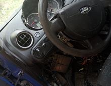 Imagine Volan Ford Fiesta 2005 Piese Auto