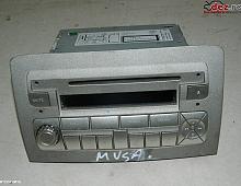 Imagine Sistem audio Lancia MUSA 2006 Piese Auto