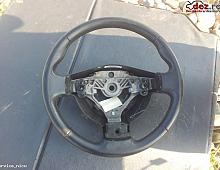 Imagine Volan Nissan Qashqai 2007 Piese Auto