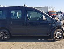 Imagine Dezmembrez Vw Caddy Din 2016 Motor 1 6 Tdi Tip Caya Piese Auto