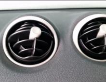 Imagine Aerator central / gura ventilatie
